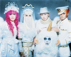 Psycho le Cemu OFFICIAL HP