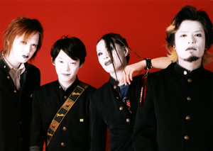 Lotus Record