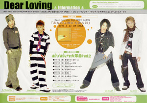 Dear Loving OFFICIAL HP