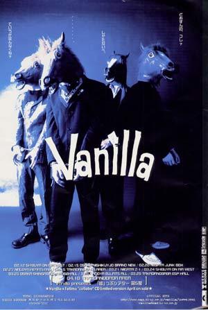 Vanilla OFFICIAL HP