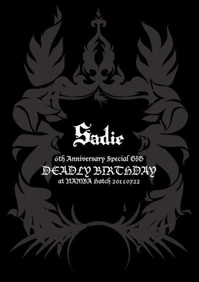 Sadie - Crimson Tear