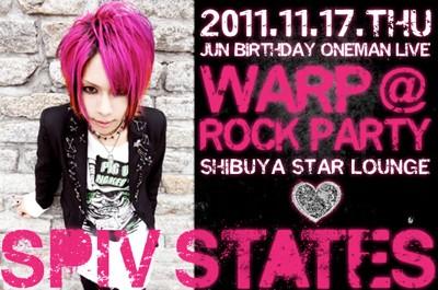 ★SPIV STATES★