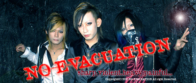 ★NO EVACUATION★