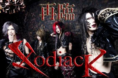 †XodiacK†