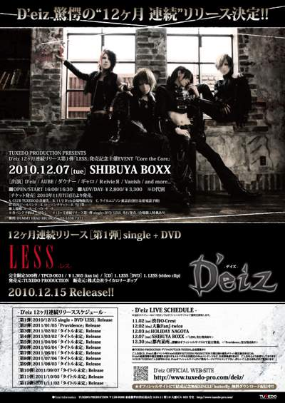 ★D'eiz★