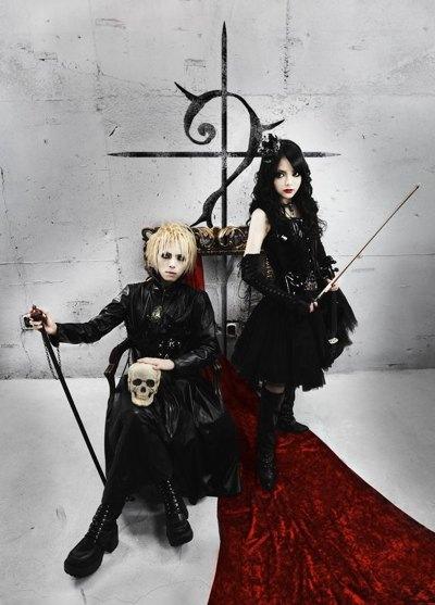 ★Rose Noire★