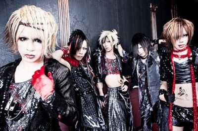 ★SCAPEGOAT★