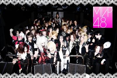 ☆MVP48オフィシャルブログ☆