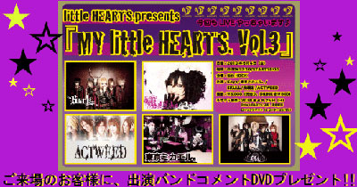 ★little HEARTS.★