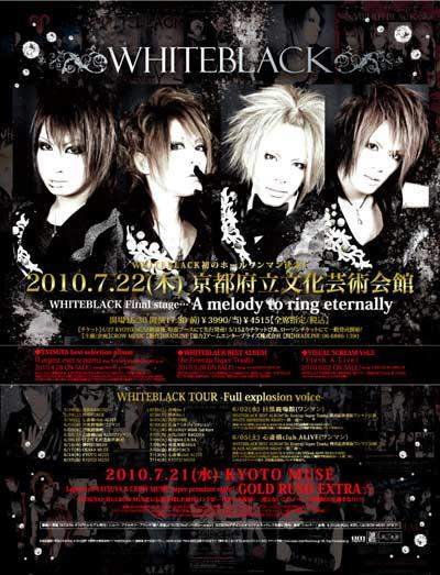 ★CROW MUSIC★