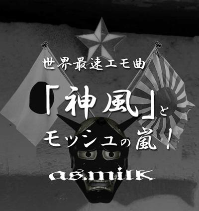 ★as.milk★