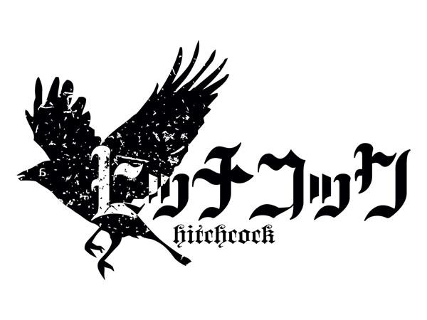 hitchcock_logo_black1200.jpg