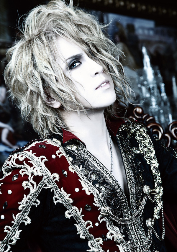 Image result for kamijo