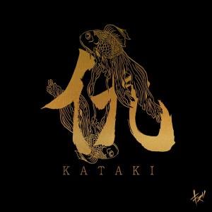kizu_kataki_tujyo_H1_FIX