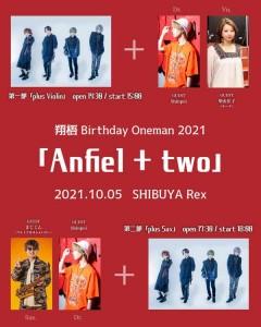 shogo_Birthday