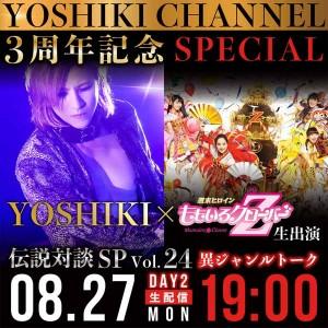 yc-vol24_kai