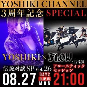 yc-vol26_kai