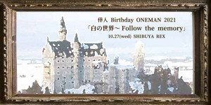 yukito_Birthday.jpg